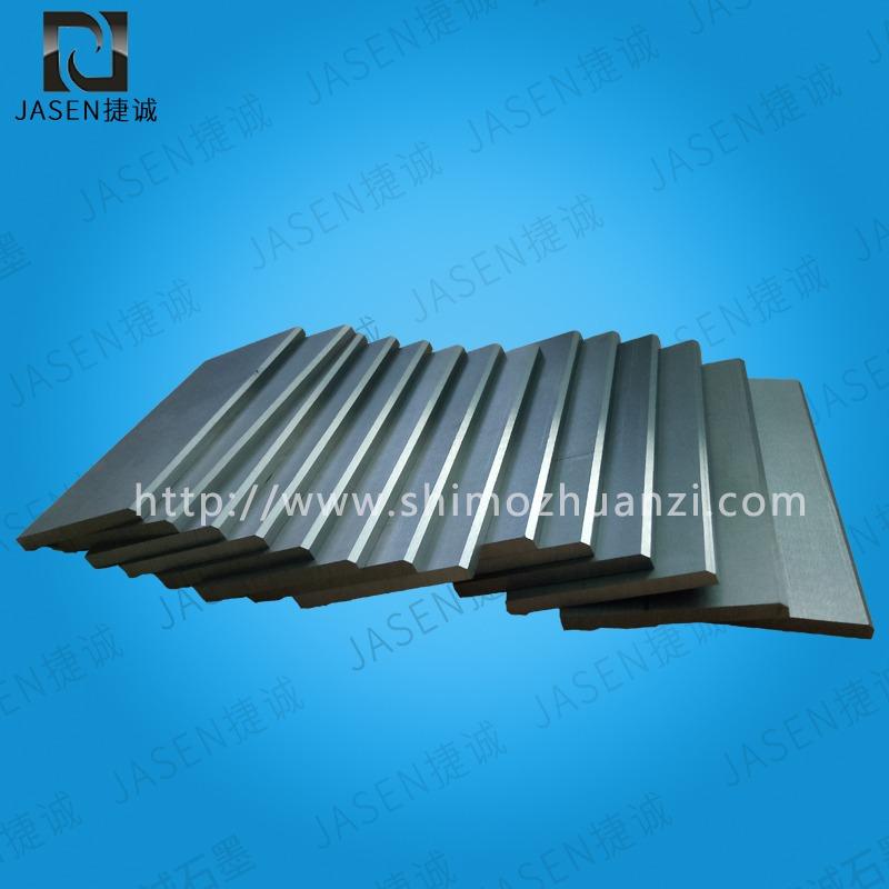 石墨转子碳片规格